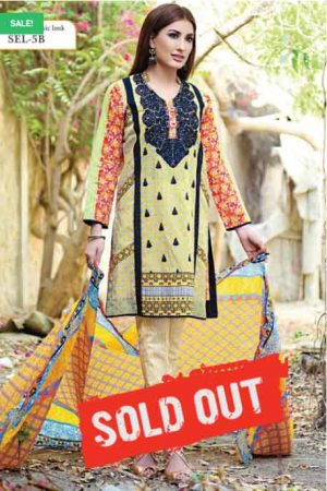 Sifona Embroidered Lawn-5B